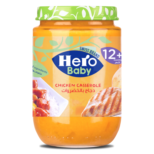 Nature S Goodness Baby Food